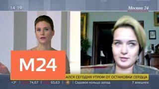 Смотреть видео В Москве задержаны двое подростков по делу о покушении на убийство - Москва 24 онлайн