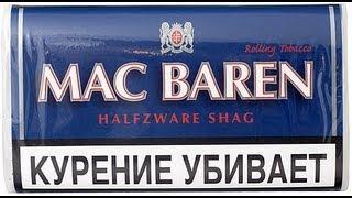 Табак Mac Baren Halfzvare Shag Tobacco