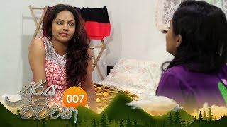 Soorya Wachchasa | Episode 07 - (2018-08-22) | ITN Thumbnail