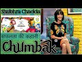 Chumbak Success Story in Hindi || Importance of Marketing Research  ||
