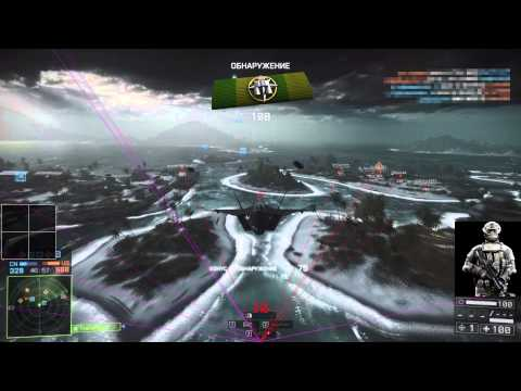Battlefield 4  Private Cheats by ropox jets movie