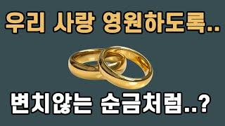 [골드리아] 순금 반지…