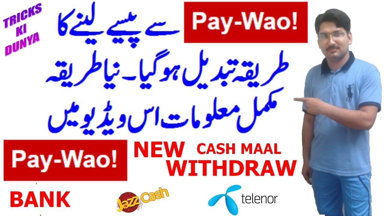 Is The Withdrawal Method Safe in Hindi Video