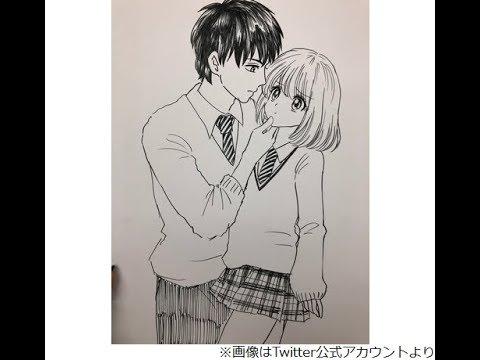 中川翔子 X 顎クイ Twitterで話題の有名人 リアルタイム更新中