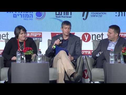 """ועידת החינוך של """"ידיעות אחרונות """" ו - Ynet"""