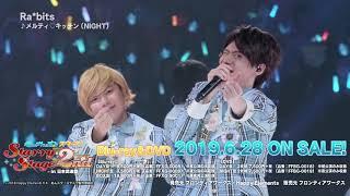 あんさんぶるスターズ!Starry Stage 2nd ~in 日本武道館~ Blu-ray & DVD ダイジェスト 増田俊樹 検索動画 17
