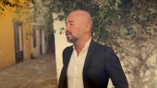 辛龍Shin Lung 2013全創作集《我就是愛》壓軸主打〈生命如歌〉音樂錄影帶