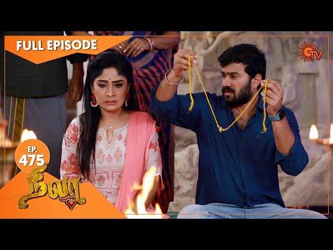 Nila - Ep 475   07 April 2021   Sun TV Serial   Tamil Serial