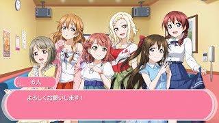 ラブライブ!虹ヶ咲学園スクールアイドル同好会みえるラジオ~補習のお...