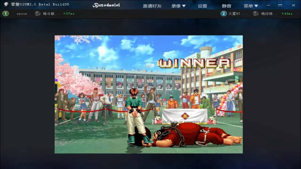QQ拳皇02UM - xyzzy vs ? [2014-05-13] (KOF02UM QQgame) - YouTube