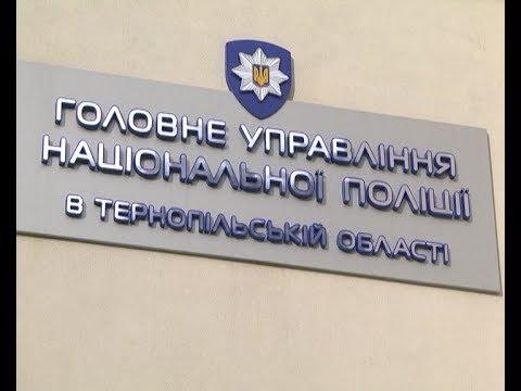 Телеканал ІНТБ: На Тернопільщині затримали неповнолітнього ґвалтівника