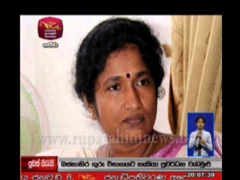 Uthayan tamil news paper jaffna youtube uthayan tamil news paper jaffna altavistaventures Choice Image