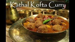 Kathal Kofta Curry/ How to cook Potato Jack fruit Curry/এচোঁরের শাহী কোফতা /काठाल कोफता करि