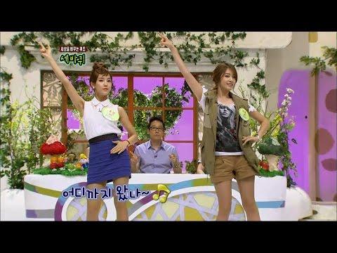 【TVPP】Jiyeon, Hyomin(T-ara) - Roly Poly, 지연, 효민(티아라) - 롤리폴리 @ World Changing Quiz Show