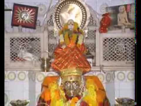 Shree swami samarthanchi aarti mp3 song download akkalkot.