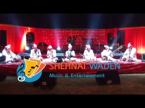 LIVE ROYAL SHEHNAI WADEN FOR WEDDING INDIA M 09891506676