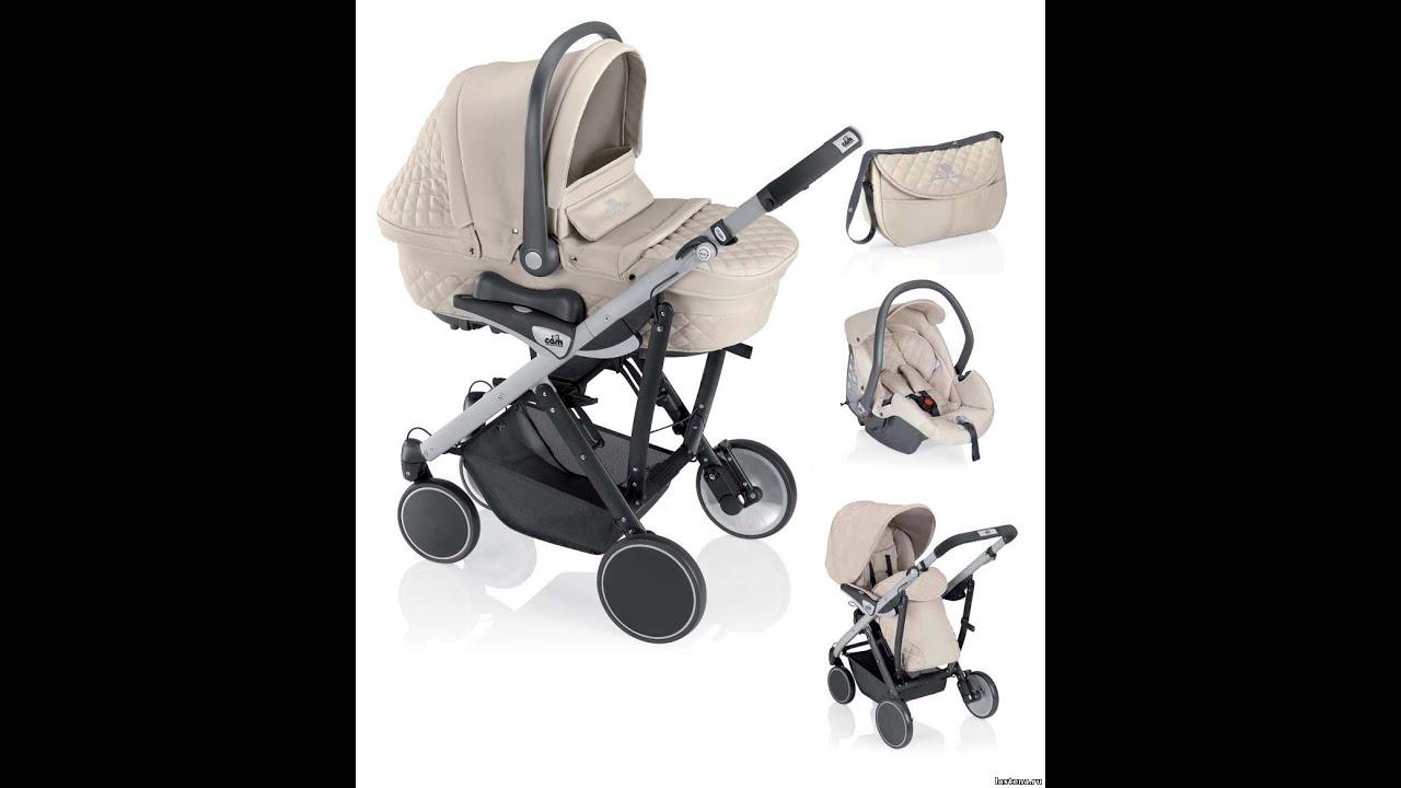 Магазин колясок и других детских товаров представляет большой выбор товаров для новорожденных и детей постарше в москве и твери по низким ценам.