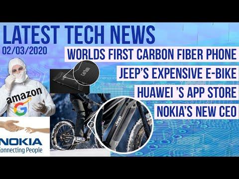 tech-news- -world's-first-carbon-fiber-phone🔥- -jeep's-electric-bike🔥- 