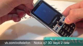 Nokia Q7 3D звук 2 сим, 2.2 TFT(В наличии ==560грн== Отличный телефон NOKIA Q7 с экраном2,2, быстрый процессор, две активные SIM-карты, цветной телеви..., 2013-04-01T09:21:16.000Z)