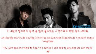 Airplane - Give me a chance (전화 좀 받어) [Hangul/Romanization/English] Color & Picture Coded HD
