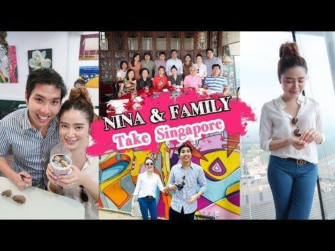 TRAVEL    Nina&Family Takes Singapore พากิน + เที่ยวที่สิงคโปร์!!!    NinaBeautyWorld - วันที่ 08 Oct 2018