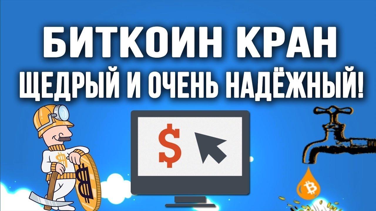 Компания редекс биткоин официальный сайт-10