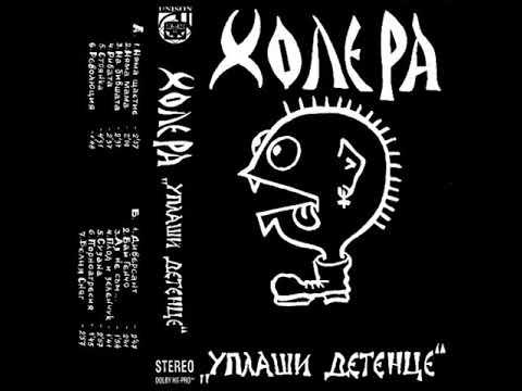 Холера - 06 - Революция / Holera - Revoliucia