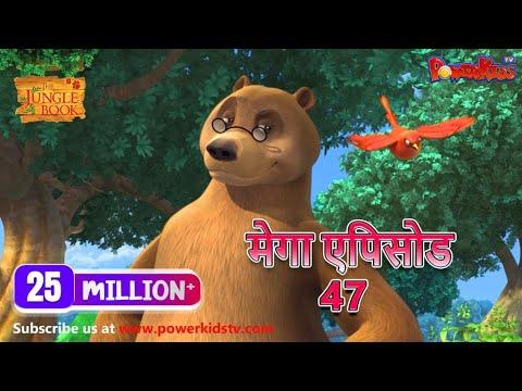 Hindi kahaniya for