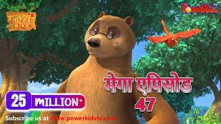 Gambar cover Hindi kahaniya for kids jungle book cartoon in hindi
