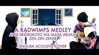 【ENGLISH COVER】「前前前世/愛にできることはまだあるかい」RADWIMPS Acoustic Medley
