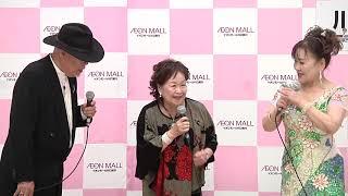 司会:国平源市&花山ゆか ゲスト:ウ・ケイギョク、空爽海、高村美妃、...