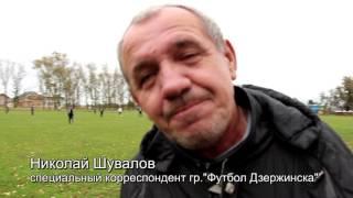 Видеорепортаж из Володарска с матча Ритма и Академии