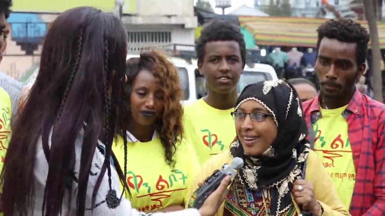 Ethiopia Qin Leboch ቅን ልቦች Tv show Ep 27 Part 2