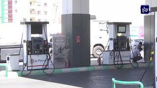 إرجاءَ العملِ بتسعيرة المشتقّات النفطيّةِ لبعضِ المشتقاتِ الرئيسية لشهرِ تموزَ المقبل - (30-6-2018)