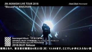 """JIN AKANISHI 赤西 仁 Rearrange Album """"À la carte"""" 2018.08.01 Releas..."""