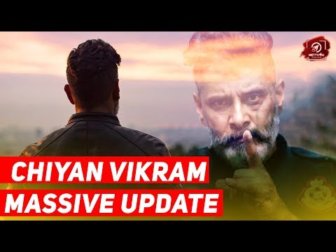 Vikram's Next With Vijay Sethupathi Distributor   96   Lalit