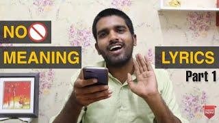 இந்த lyrics க்கு அர்த்தம் தெரியுமா? | Meaning less Tamil lyrics | Part 1