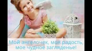 Самые красивые слова о детях