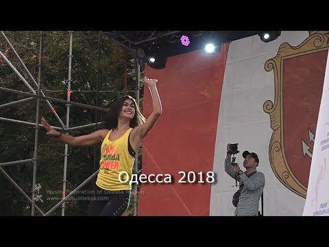 День физической культуры и спорта в Одессе 2018