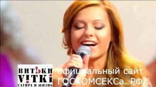 НАШИ КРАСАВИЦЫ  Танцуй Россия и плачь Европа