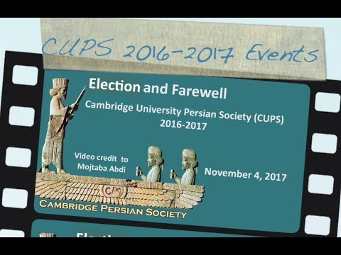 CUPS 2016-2017 Events