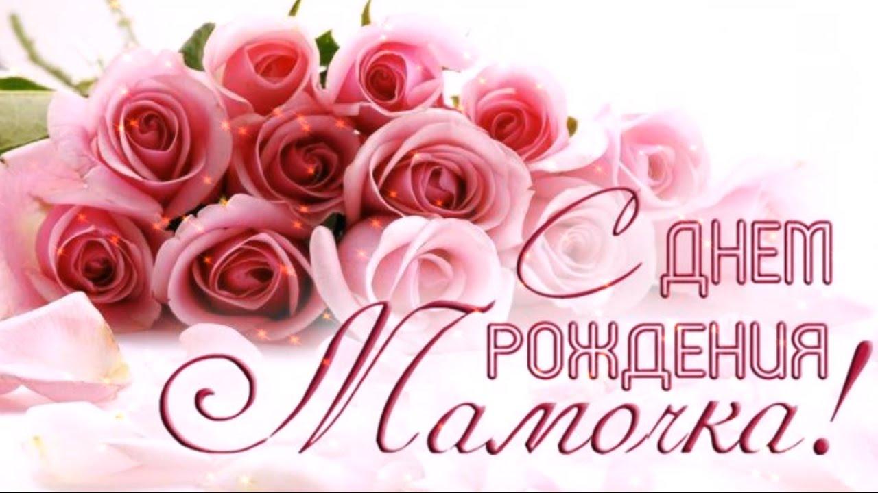 Поздравления Валентина и Валентины с днем рождения