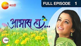 Abhaas Ha - Episode 1