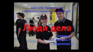 Люди дела станочники(, 2016-04-26T12:49:44.000Z)