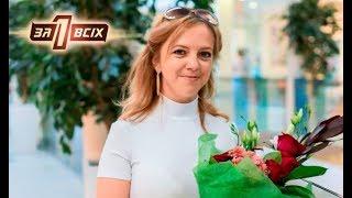 Шокирующая правда об убийстве Ирины Ноздровской — Один за всех — 04.02.2018
