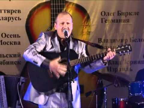Александр Чусовитин - Цыганская