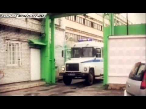 forum.mixfight.ru Док.фильм о