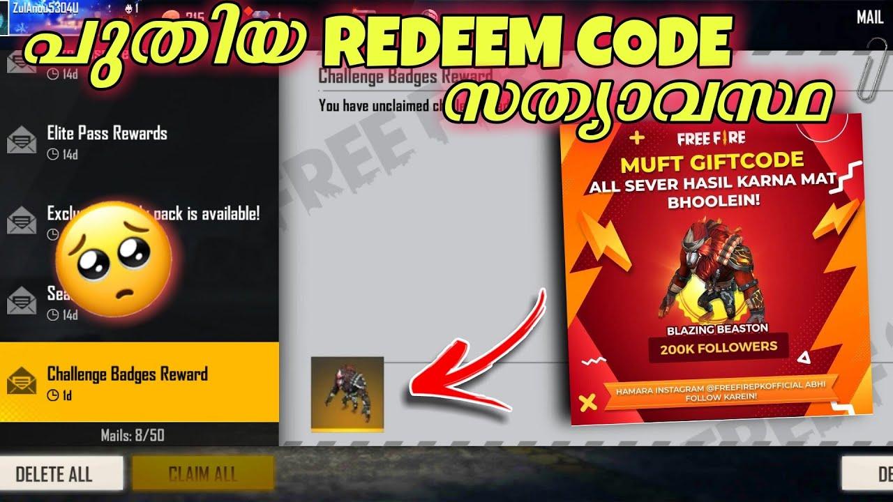 പുതിയ REDEEM CODE സത്യാവസ്ഥ | NEW FREE BEASTON PET REDEEM CODE REAL OR FAKE