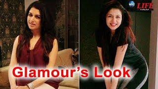 इतनी ग्लैमरस है सलमान की हीरोइन की बेटी, कर चुकी अनु मलिक के भतीजे को डेट...| Salman Actress