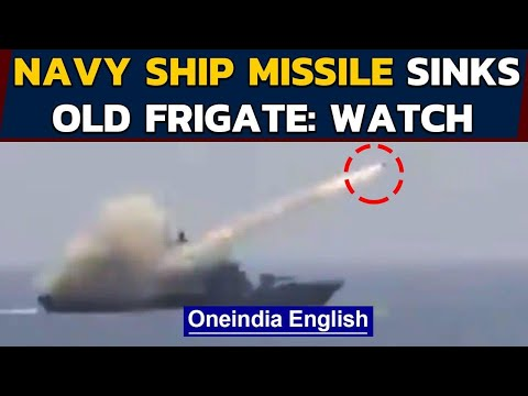 Indian Navy Ship Launches Missile, Sinks Old Frigate   Oneindia News